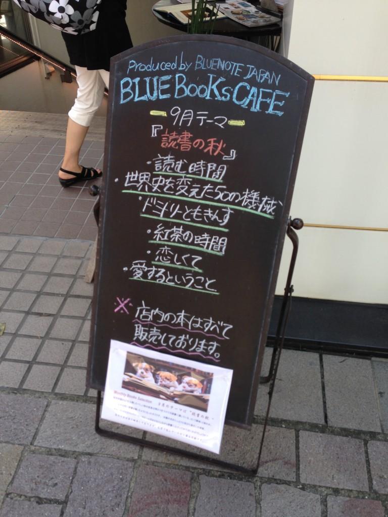 bluebookscafe
