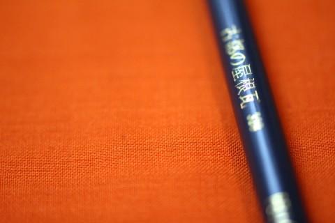 色鉛筆・古都の屋根瓦