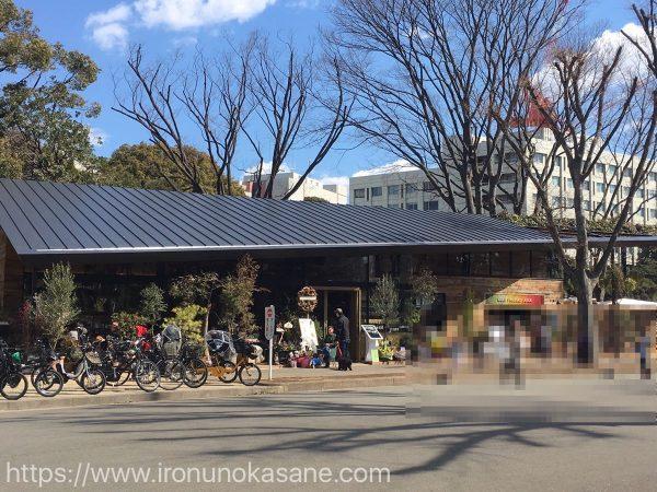 ミスター・ファーマーズ駒沢公園店外観