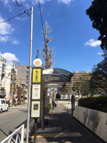 駒沢公園西口バス停