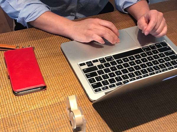 ノートブックパソコン