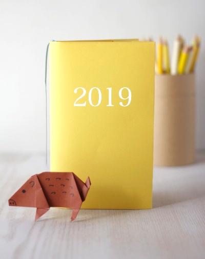 黄色(イエロー)の手帳
