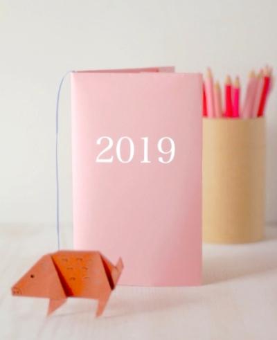 桃色・ピンクの手帳