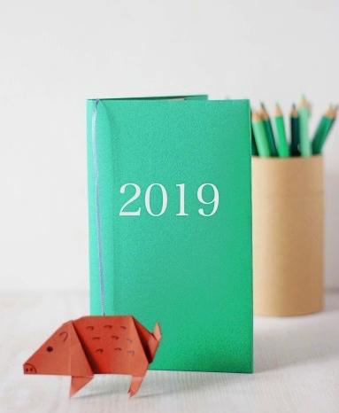 緑・グリーンの手帳