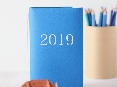 青・ブルーの手帳