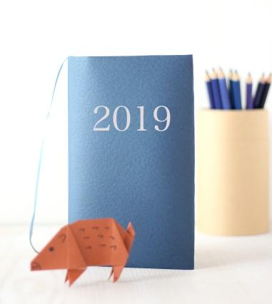 藍色・インディゴ・ネイビーの手帳