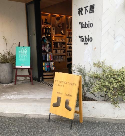 タビオ代官山店
